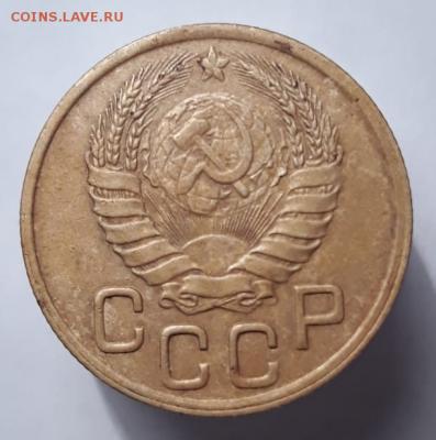 Продам в Самаре 3 копейки 1945 года. - 2-3 копейки 1945