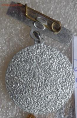 Солянка  разные  темы   7 шт  до 30.10 - DSC05784.JPG