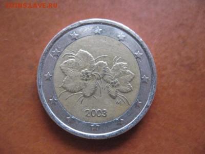 2 Евро Финляндия 2003год, до 2.11.18 22-00мск - IMG_6310.JPG