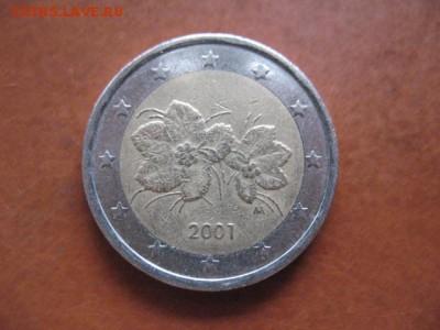2 Евро Финляндия 2001год, до 2.11.18 22-00мск - IMG_6312.JPG