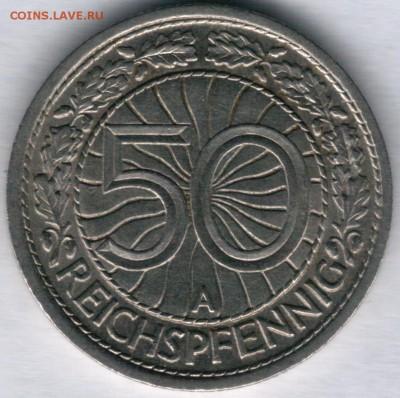 Погодовка - Веймар + III Рейх на оценку - Scan0002