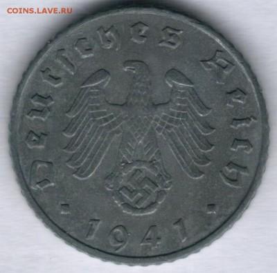 Погодовка - Веймар + III Рейх на оценку - Scan0003