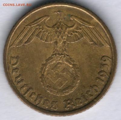Погодовка - Веймар + III Рейх на оценку - Scan0001