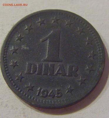 1 динар 1945 Югославия №2 01.11.2018 22:00 МСК - CIMG7371.JPG