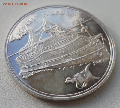 100 Лева 1992 г. до 30.10-22.00.00 - SAM_4568.JPG