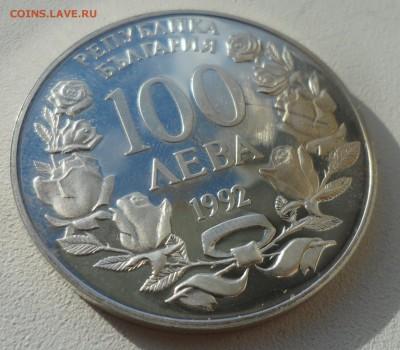 100 Лева 1992 г. до 30.10-22.00.00 - SAM_4566.JPG
