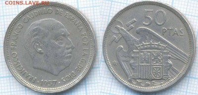 Испания 50 песет 1957(58) г., до 30.10.2018 г. 22.00 по Моск - Испания 50 песет 1957  3257