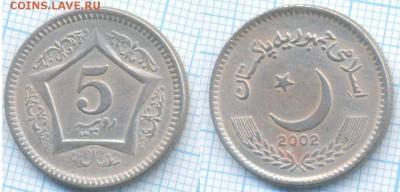 Пакистан 5 рупий 2002 г., до 30.10.2018 г. 22.00 по Москве - Пакистан 5 рупий 2002  3418