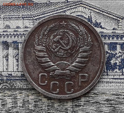 15 копеек 1938 до 30-10-2018 до 22-00 по Москве - 15 38 А 2