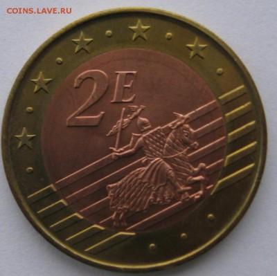 2 евро Монако 2005 год не стандарт - IMG_6830.JPG