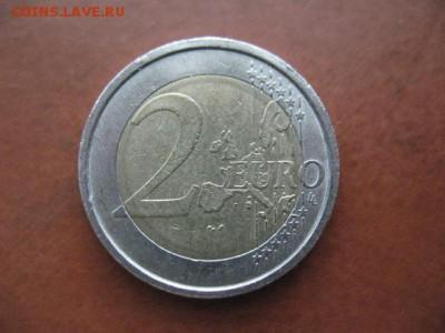 2 Евро Франция 2002год, до 2.11.18 22-00мск - с 1,1.JPG