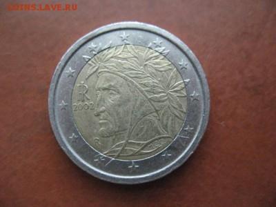 2 Евро Франция 2002год, до 2.11.18 22-00мск - с2.JPG