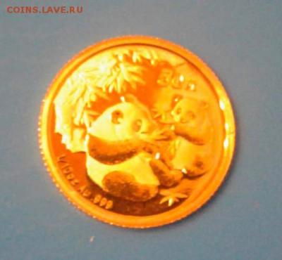 50 юаней 2006 год!Панда!Золото!Оригинал.до 30.10 в 20.00 - image-6