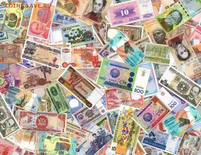 Иностранные банкноты 120 шт. до 02.11. в 22:00 мск - 5 __ 1140__правый низ