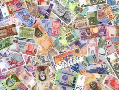 Иностранные банкноты 120 шт. до 02.11. в 22:00 мск - 4 __1140___ левый низ