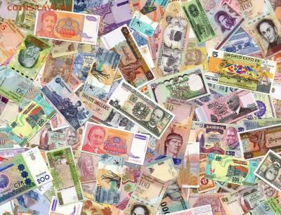 Иностранные банкноты 120 шт. до 02.11. в 22:00 мск - 3__1140__правый  верх