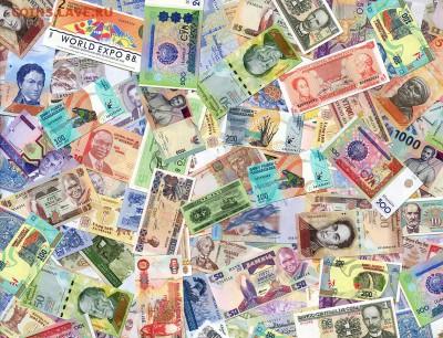 Иностранные банкноты 120 шт. до 02.11. в 22:00 мск - 2__ 1140 __ левый верх