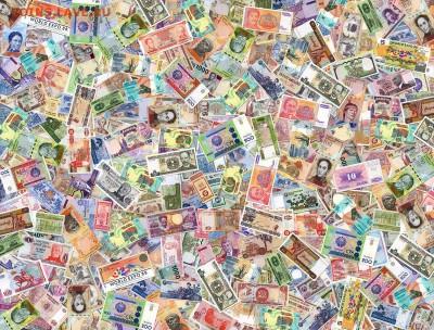 Иностранные банкноты 120 шт. до 02.11. в 22:00 мск - 1__1140