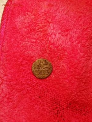 Монета? - 111