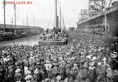 Монеты с Корабликами - Пароход Excelsior отправляется из Сан-Франциско в Клондайк 28 июля 1897 года