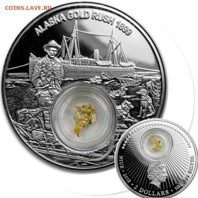 Монеты с Корабликами - н