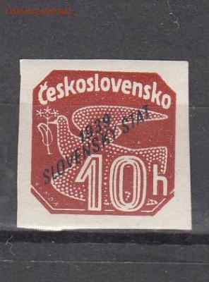 Словакия 1939 надпечатка 1м 10г - 424