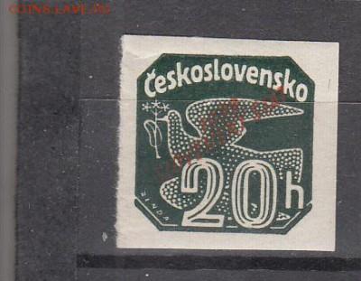 Словакия 1939 надпечатка 1м 20г - 426
