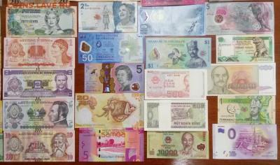 Иностранные банкноты по ФИКСу . 52 вида ПРЕСС UNC до 08.11 - 6