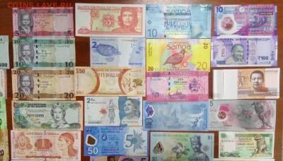Иностранные банкноты по ФИКСу . 52 вида ПРЕСС UNC до 08.11 - 4