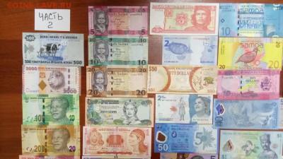 Иностранные банкноты по ФИКСу . 52 вида ПРЕСС UNC до 08.11 - 3
