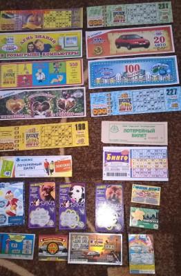 РФ лотерейные билеты разные - 21а