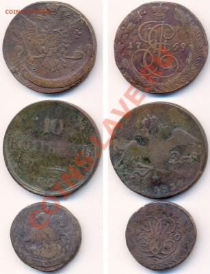 Оцените три монеты - scan4