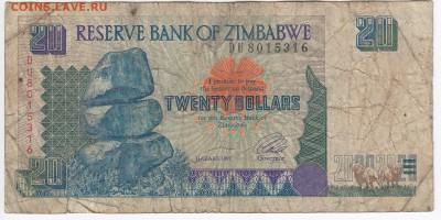 ЗИМБАБВЕ - 20 долларов 1997 г. до 09.11 в 22.00 - IMG_20181103_0005