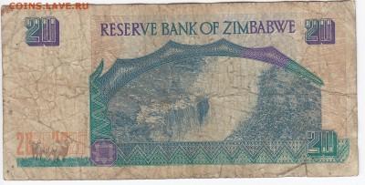 ЗИМБАБВЕ - 20 долларов 1997 г. до 09.11 в 22.00 - IMG_20181103_0002