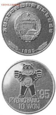 Кошки на монетах - КНДР кот.JPG