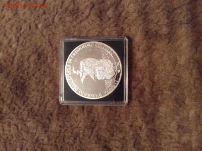 Монеты с Корабликами - 199FC118-FCB8-421C-879A-6B85947342EF