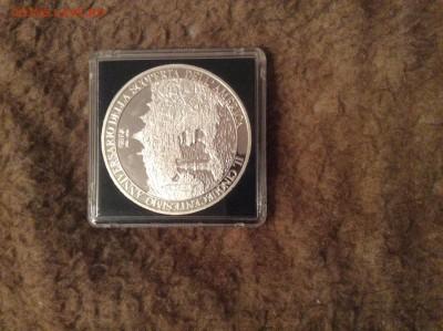 Монеты с Корабликами - DB0F7E41-316C-4BD7-90AE-A75922C4E2B3