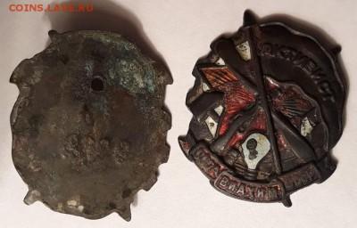 Жетон-медаль в память войне 1812 года - 2