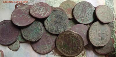 23 медные монеты - DSC02854.JPG