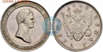 Очень странные загадочные монеты ? - img_3