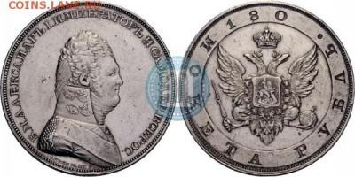 Очень странные загадочные монеты ? - 11