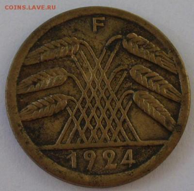 Германия, иностранщина (наборы, на вес, евро), царизм, СССР. - 50 рентенпфеннигов 1924 F - 2