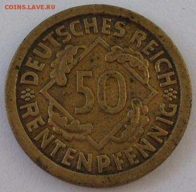 Германия, иностранщина (наборы, на вес, евро), царизм, СССР. - 50 рентенпфеннигов 1924 F - 1