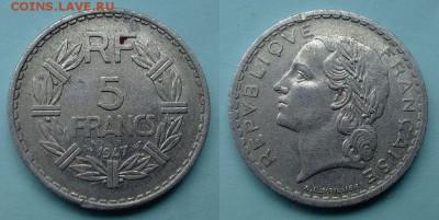 Франция - 5 франков 1947 года до 12.11 - франция 5 франков 1947 года