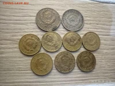 монеты раннего СССР 1926-56 г. до 09.11.18 в 22.00 - P81029-225017