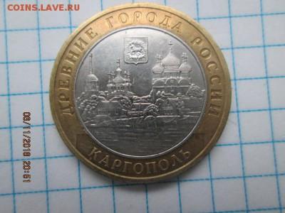 бим 2006 г., Каргополь, до 11 ноября - IMG_0236.JPG