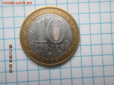 бим 2006 г., Каргополь, до 11 ноября - IMG_0238.JPG