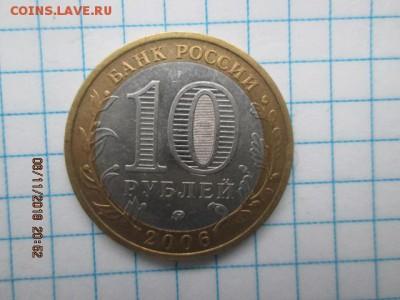 бим 2006 г., Каргополь, до 11 ноября - IMG_0239.JPG