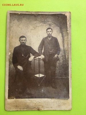 Старые фотографии людей - RYqDz5jaAFE