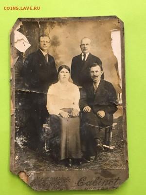 Старые фотографии людей - Ktpstdb8Rs4